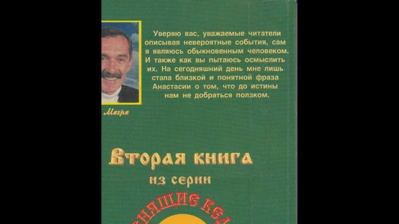 КАП. калыкым аралше палмаш. КОК. vk.com/video138772802_456240859.