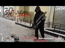 30 лет Сектор Газа. Новогодняя! Гитарист на Никольской!