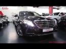 Mercedes Dubai - Discover the Beauty of Mercedes S500 Maybach