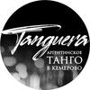 """Аргентинское танго в Кемерово. Клуб """"Tanguera""""."""