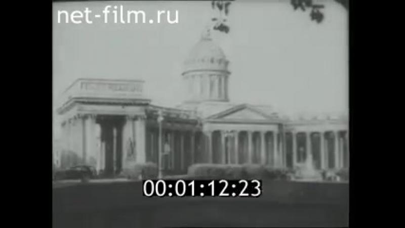 Клятва балтийцев ( СССР 1941 год )