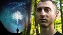 Gregory Esayan - 'My Guiding Star' (Melodic Progressive House) [Full Album Mix]