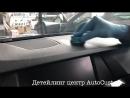 AutoCustom - BMW 525i
