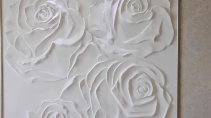 БАРЕЛЬЕФ изюминка интерьера! Speed painting wall art! - YouTube