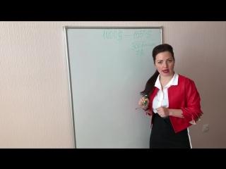 Презентация__AirBitC___