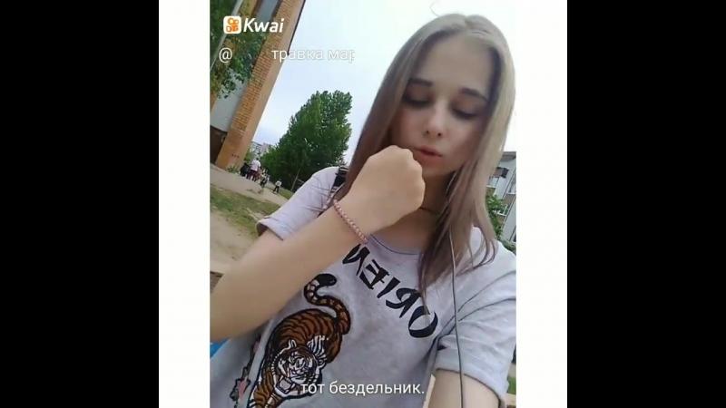 ПАЦАНЫ РЖАЛИ ..ЛАН ПОФИГ