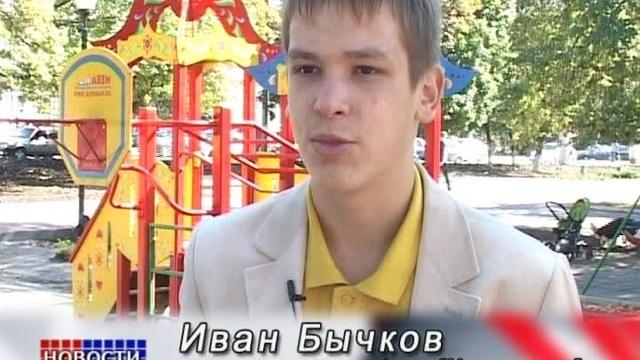 Кому помогает благотворительный фонд «Мы же люди» Иван Бычков