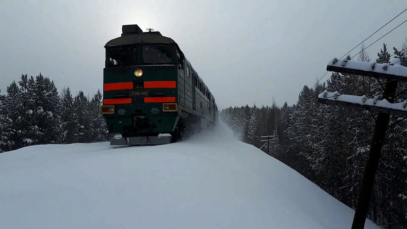 Блин, блиин, блииин Тепловоз 2ТЭ116-1429 с ПОМ-1М №004 Снегодуй чистит пути