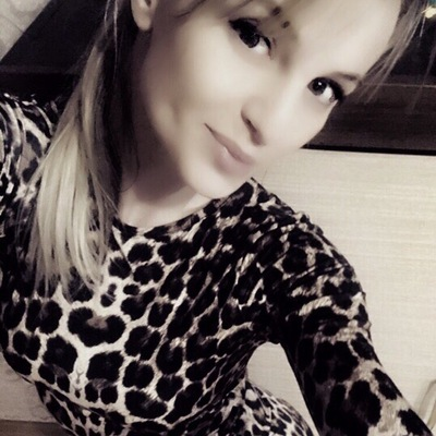 Наталья Седакова