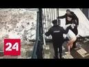 Насильника школьницы поймали без штанов на северо-западе Москвы - Россия 24