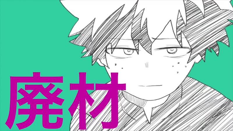アンハッピーバースデイunhappy birthday   かいりきベア bakudeku animatic【remake】
