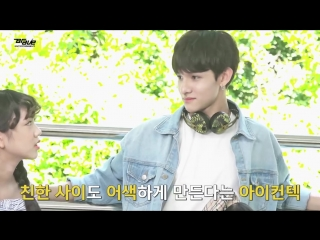 [Behind] 180202 Samuel Posters for the Revenge Note 2 Behind
