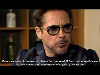 Вкус Берлина Русские субтитры Роберт Дауни Тони Старк/ Фильмы на английском