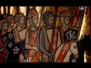 Крестовые походы 1 часть