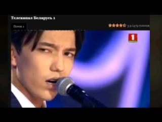Димаш Кудайберген (Казахстан) - Sos Dun Terrien (2018)