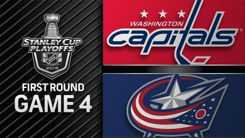Матч на русском Вашингтон Кэпиталз и Коламбус Блю Джекетс   Игра №4   Stanley Cup 2018   Апрель 19, 2018