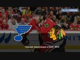 St. Louis Blues 🆚 Chicago Blackhawks