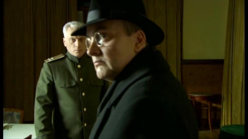 «Александровский сад-3: охота на Берию» | 1 серия