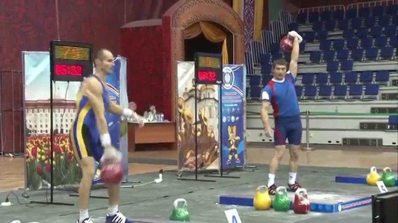 Kettlebell World Championship 2013 (Russia) wc 68kg (Snatch)