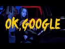 Margo Окей гугл prod by TORENO