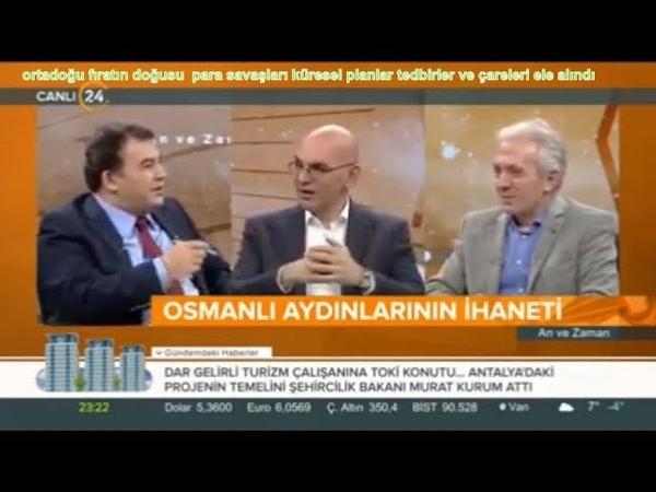 Koray Şerbetçi ile An ve Zaman Abdullah Çiftçi Ebubekir Sofuoğlu 16 12 2018 DJ_PATRON_HARİKA Live