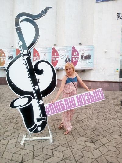 Виктория Скоролетова