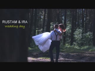 I & R wedding day teaser | DREAM FILM prod.