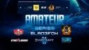 Bladefox (rus) vs Coronell (rus) 2st tour, 1st match