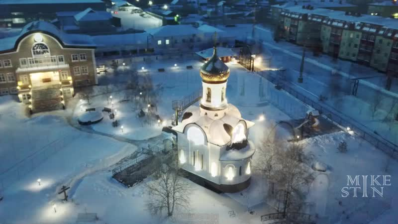 Храм св. Николая Чудотворца Нижневартовск 2019.01.07