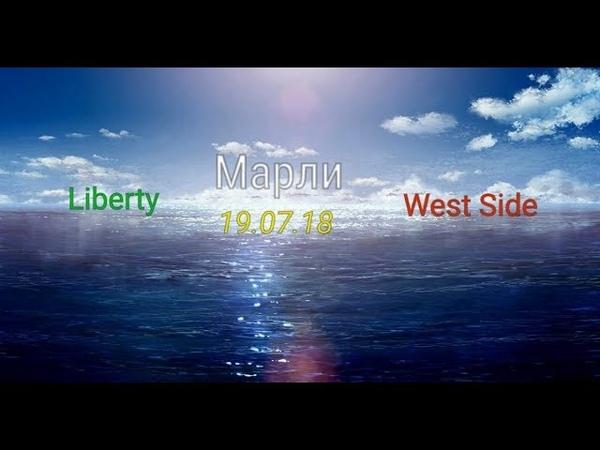 [ArcheAge 4.5] Биг Вар Марли - 19.07.18   PvP Крякен   Liberty [91] vs WestSide [103]