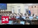 РЖД за три года показатели выросли в 2 5 раза Россия 24