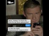 Шерлок - теперь и всегда на ПЯТНИЦЕ!