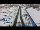 Над Тольятти засняли дирижабль разведчик