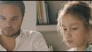 Доминика 2018 фильм хорошем качестве HD720 смотреть онлайн