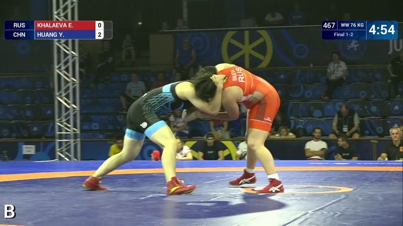 GOLD WW - 76 kg: E. KHALAEVA (RUS) v. Y. HUANG (CHN)