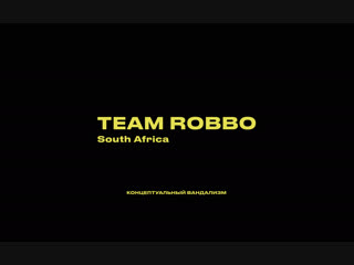 Team robbo south africa