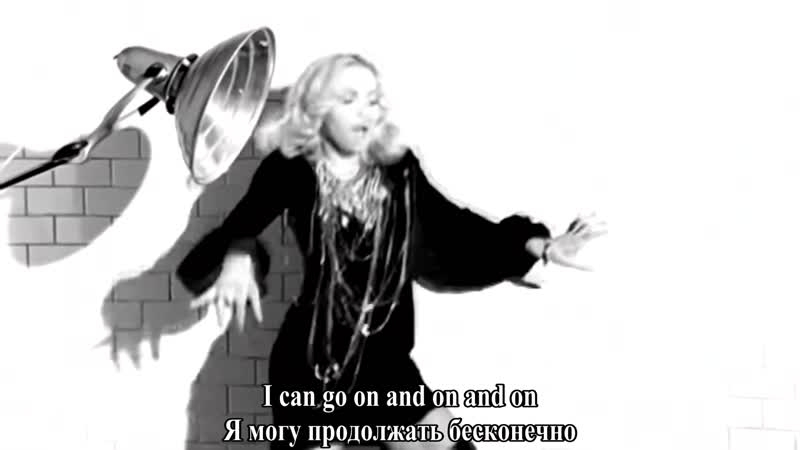 Madonna - Give It 2 Me ft. Pharrell [RUS - ENG SUBT]