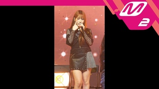 [MPD직캠] 박지민 직캠 'April Fools(0401)' (Jimin Park FanCam) | @MCOUNTDOWN_2018.9.6