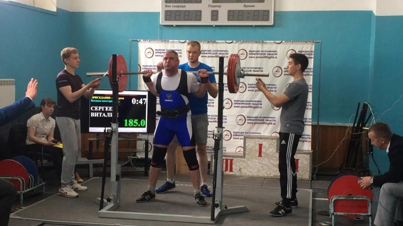 присед 185 кг. чемпионат области 9.06.18 ФПР классика