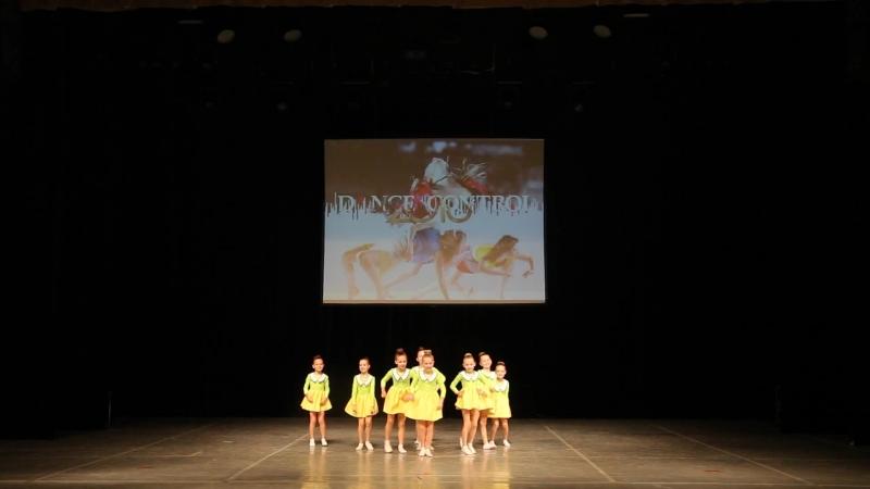 Kaluga Dance Company