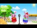 Песенка поросят - мультик для детей