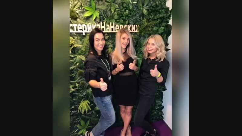 Кадуха Ирина Силенко Наталья Морару Ирина на НЕВСКИЕ БЕРЕГА 2018