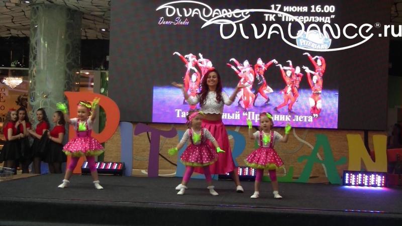 Звездочки детская современная хореография - школа танца Divadance