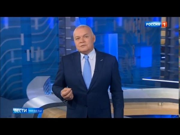 Дмитрий Киселев. Мнение народа о пенсии,никто не спросит.