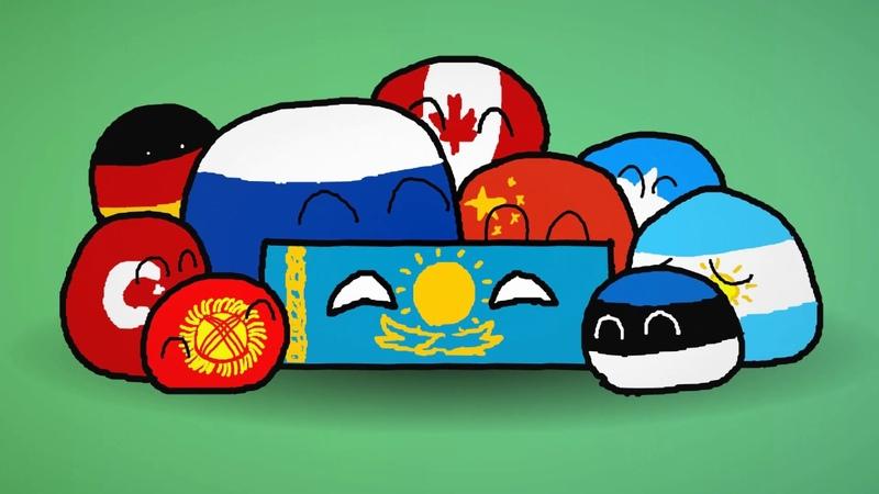 Kazakhbrick's Anthem (Countryball Animation [Borat Anthem])