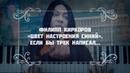 ФИЛИПП КИРКОРОВ ЦВЕТ НАСТРОЕНИЯ СИНИЙ, ЕСЛИ БЫ ТРЕК НАПИСАЛ... / классический_блог
