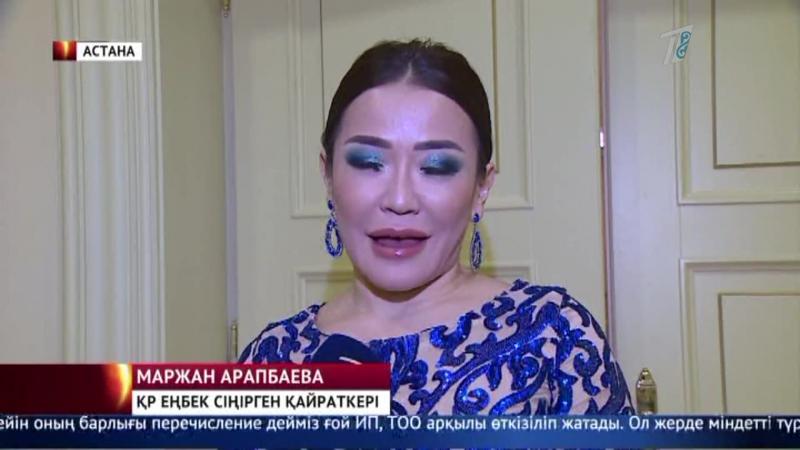 Ерке Есмахан мен Ернар Айдар салық төлеймей басы дауға қалған
