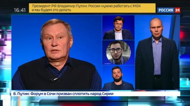 Новости на Россия 24 • Эксперты о задачах Конгресса сирийского национального диалога