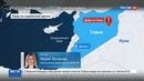 Новости на Россия 24 • Чуркин: удар по сирийским военным мог быть осознанной провокацией