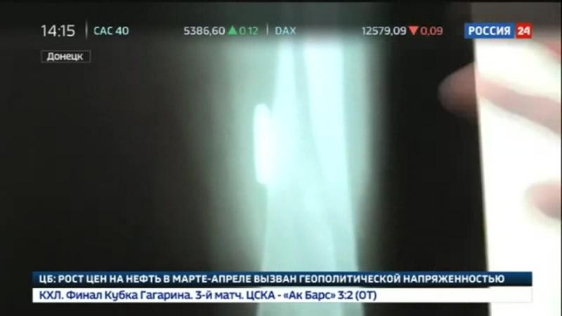 Россия 24 - Три человека ранены при обстреле украинскими силовиками КПП в Донбассе - Россия 24